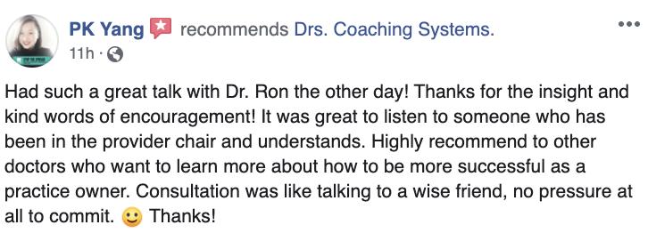 drs coach review pk yang